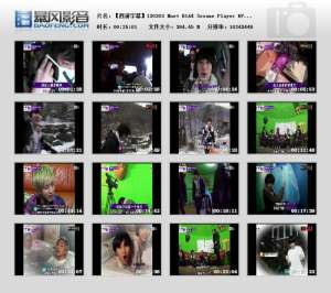 120203 Mnet B1A4 Sesame Player EP01 中字